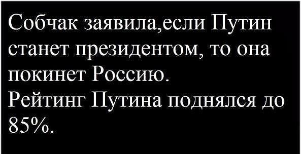 https://pp.userapi.com/c830708/v830708545/93b64/mFChZL3Wio0.jpg