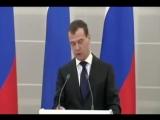 Медведев заявил, что комиссию по борьбе с коррупцией в ГД должна возглавить Единая Росcия