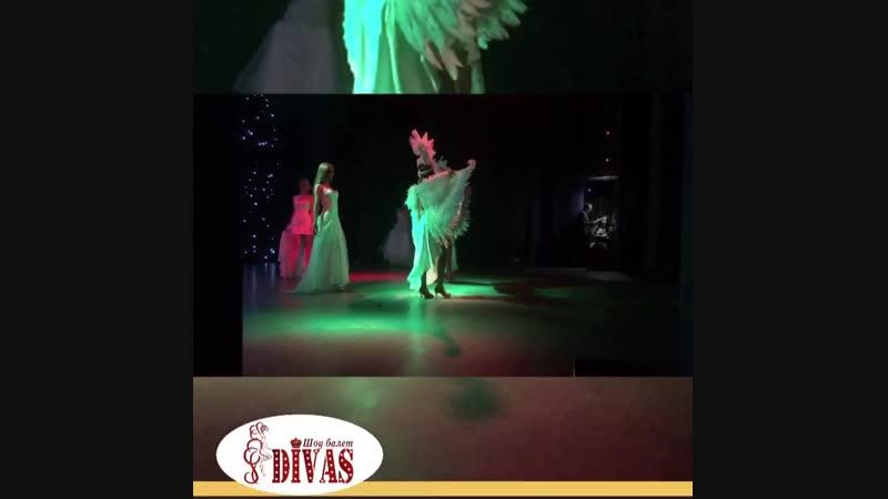 Шоу-балет DIVAS [МИССИС КРЫМА 2018]