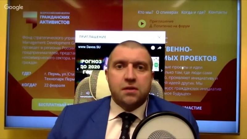 Дмитрий Потапенко Почему был продан Магнит на самом деле