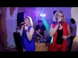 Дуэт Малина в работе и как мы снимаем свадебные танцы!!!