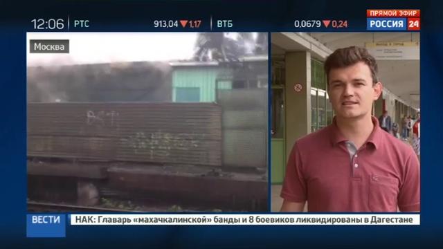 Новости на Россия 24 • Граждане прыгают под автобусы и дерутся: очевидцы о пожаре на станции метро Выхино