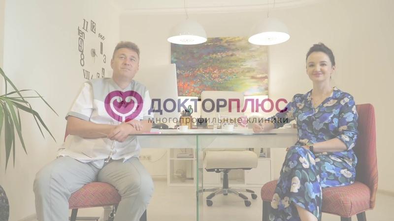 Травматолог-ортопед про укрепляющий массаж стоп