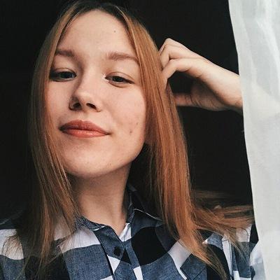 Даша Трофимова