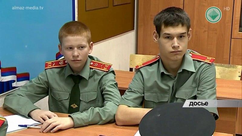 Правительство республики передало кадетскую школу интернат им Г Н Трошева в ведение МРТК