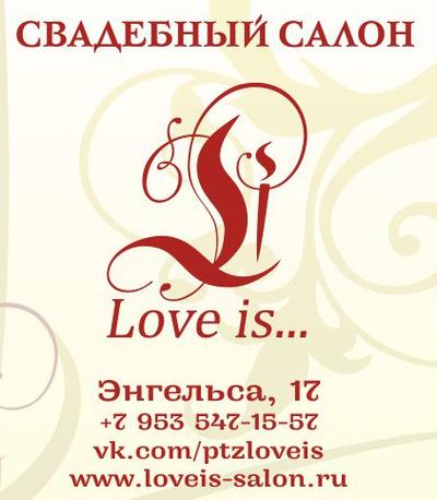 db2e3afb777de5f Свадебный салон Петрозаводск...Свадебные платья | ВКонтакте