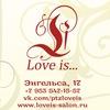 Свадебный салон Петрозаводск...Свадебные платья