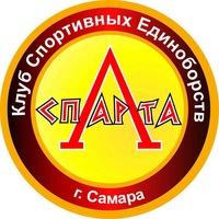 Чекмарёв Алексей