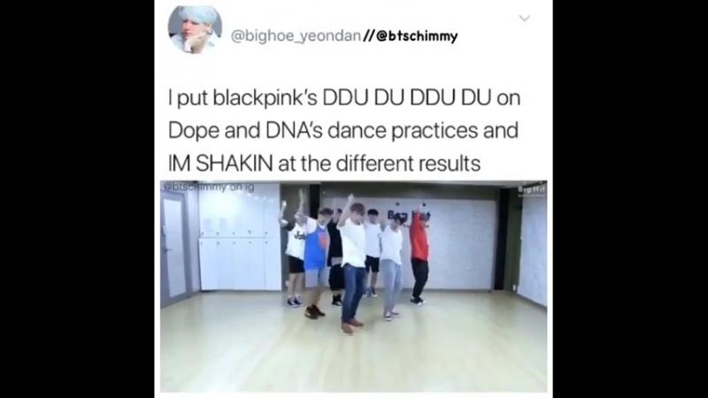 DDU DU DDU DU | DOPE | DNA