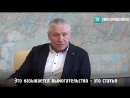Сергей Киселёв о налоговом беспределе
