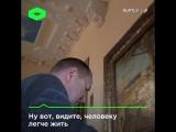 Ростовский подъезд в стиле барокко