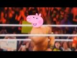 Привет я свинка Пеппа, а это мой младший брат Джон Сина.mp4
