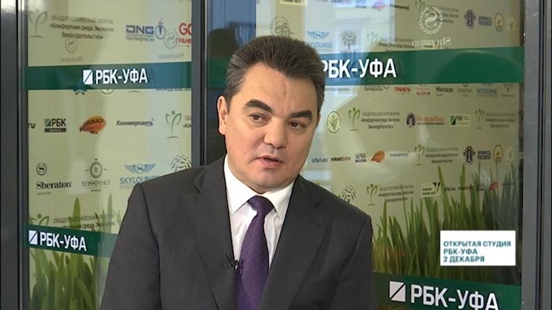 Открытая студия РБК-УФА. Интервью с Иреком Ялаловым, Главой Администрации ГО г. Уфа