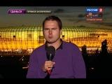 Чемпионат Европы 2012 г. Часть 32