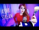 ♡🎧 ASMR KittyKlaw 3Dio Blue yeti ✨ АСМР мурашки для ваших ушек ♥ СТРИМ от 2 06 18