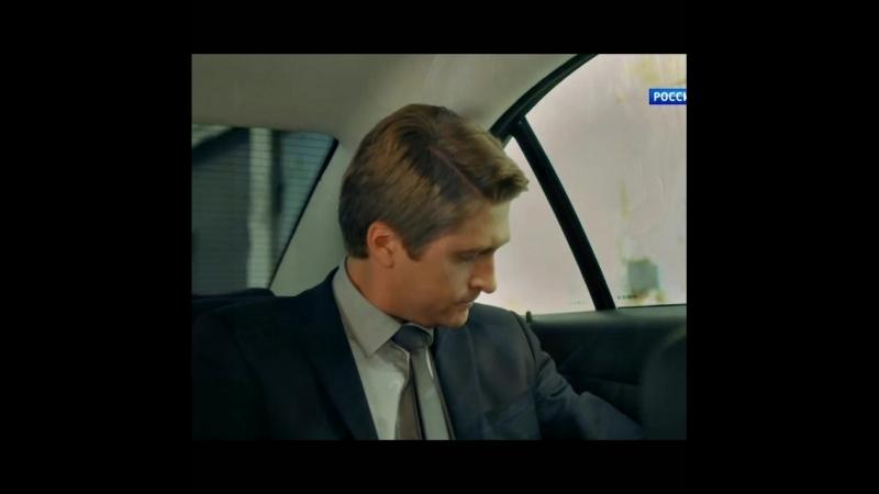 Верни мою любовь - Дмитрий Пчела в роли Антона Карагода♥
