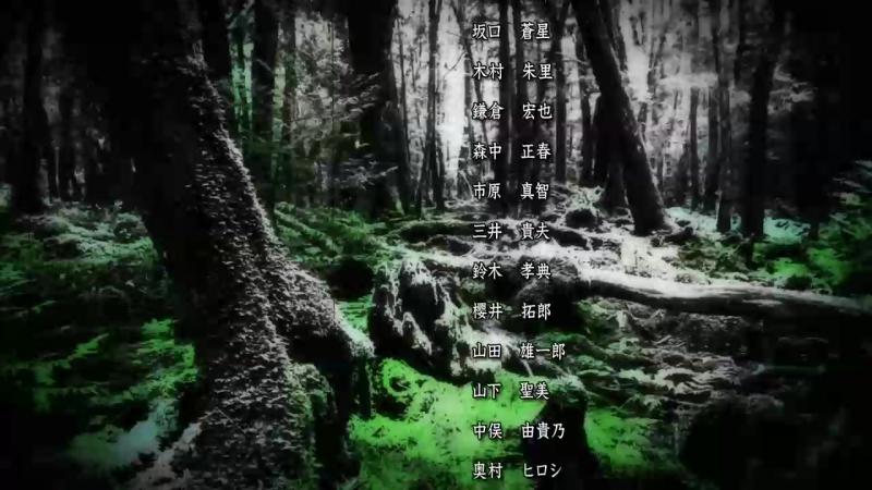 Коллекция Ужасов Дзюндзи Ито - 2 эпизод. Субтитры от MedusaSub.