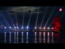 Алые Паруса 2018 водно пиротехническое шоу Санкт Петербург 5 канал