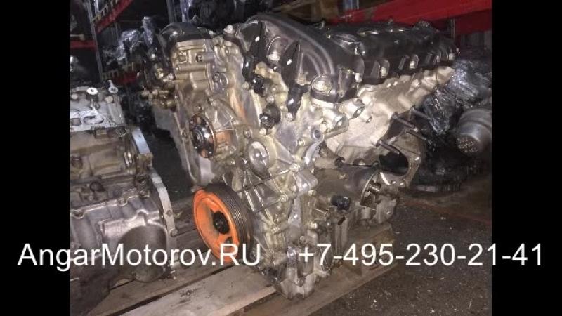 Купить Двигатель Chevrolet Captiva 3.0 4WD LFW Двигатель Шевроле Каптива 3.0 Наличие без предоплаты