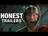 Честный трейлер — «Тор: Рагнарёк»