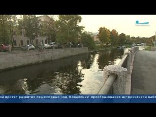 В Петербурге представили проекты новых набережных реки Карповки и Черной речки