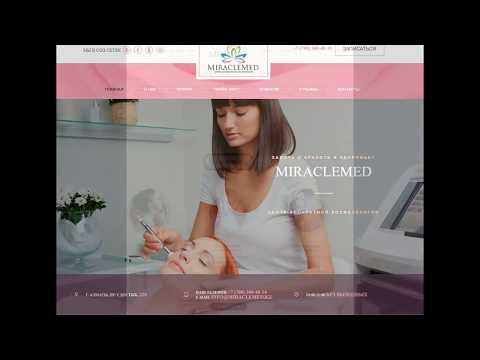 Andry Web Portfolio: Medicine Cosmetology - Портфолио ИП Новиков: Медицина и Косметология