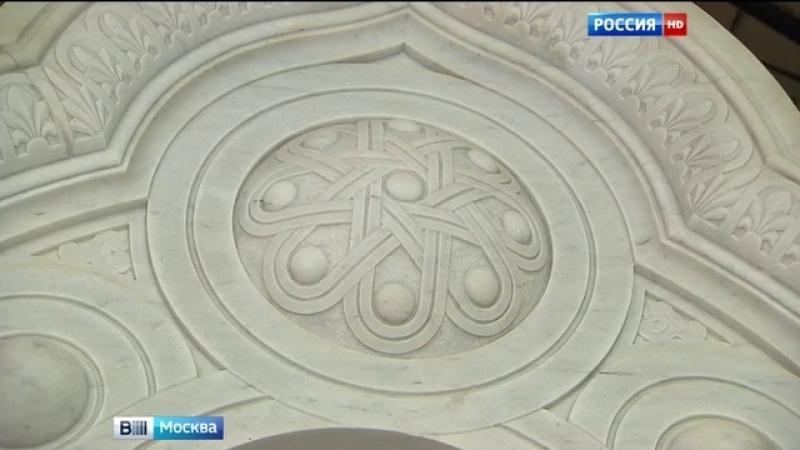 Вести-Москва • Усыпальница благотворителей Морозовых обрела первозданный вид