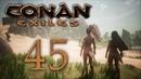 Conan Exiles - прохождение игры на русском - Король холмов [45]   PC