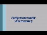novikovoy_lene