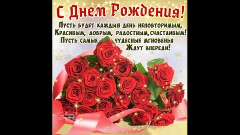 С ДНЕМ РОЖДЕНИЯ АЛИНА_HIGH.mp4