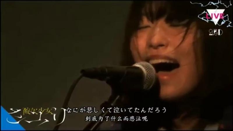 Sayuri - Yoake no uta(夜明けの詩) LIVE