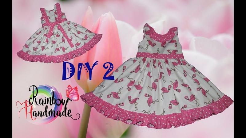 DIY 2: Платье с оборками и открытой спинкой/Dress with ruffles and open back