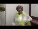 «Хороших людей больше» — Эдита Пьеха о юбилейном «Бале на колесах» в Петербурге