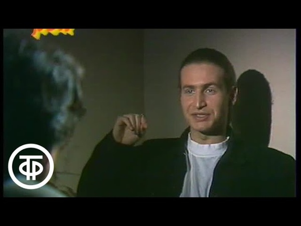 До 16 и старше Леонид Агутин 1994