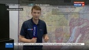 Новости на Россия 24 • Следователи считают причинами падения Ил-76 отказ или ошибку
