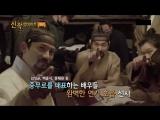 Фен-шуй (Благоприятное место для могилы - 명당) - репортаж со съемок и интервью с Чо Сын У и режиссером 신작업데이트