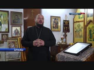 Строительство православного Храма Елизаветы