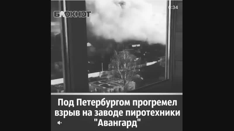 взрыв на заводе, кто что знает?