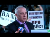 Михаил ЗУБ - глава рыб..комбината из Мурманска обманом прошел на пресс-конференцию, чтобы донести свою боль до ВВП