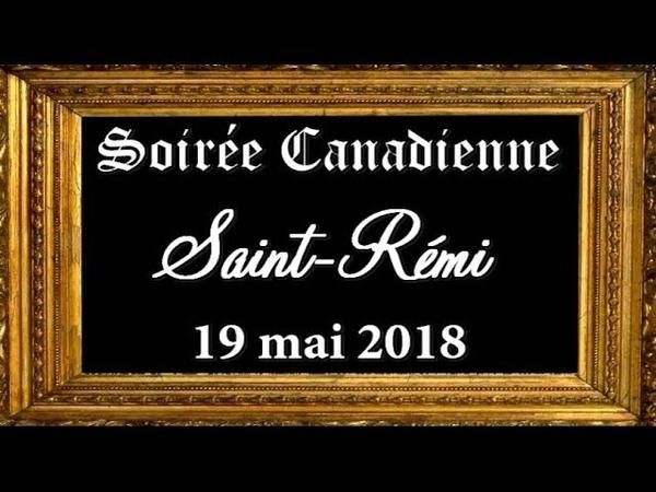 Soirée Canadienne St-Rémi 2018
