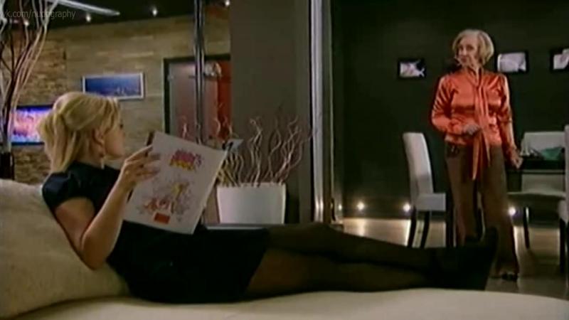 Алина Сандрацкая в сериале Обручальное кольцо (2008) - Серия 176 - Голая Сексуальная, ножки