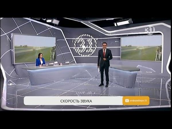 III этап Кубка СТК Sokol по дрэг-рейсингу в рамках Фестиваля Скорость Звука