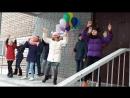 Танцевальный флеш-моб Обними школу