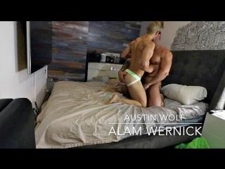 Alam wernick & austin wolf