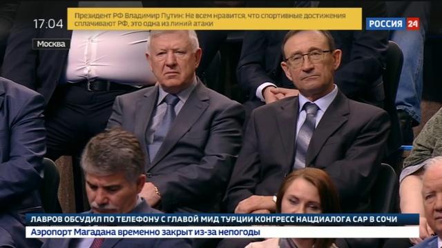 Новости на Россия 24 • Путин Родченкова в тюрьму надо было посадить, а вместо этого он руководил антидопинговой лаборатори