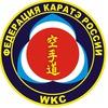 Федерация каратэ WKC Краснодарского края