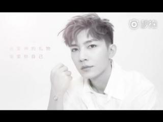炎亞綸 Aaron Yan for AS YOU '美纶美奂系列' (20180818)