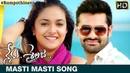 Nenu Sailaja Movie Songs | Masti Masti Song Trailer | Ram | Keerthi Suresh | Devi Sri Prasad