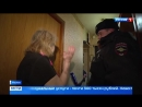 Историей 88 летней пенсионерки оказавшейся на улице занялся Следственный комитет Россия 24