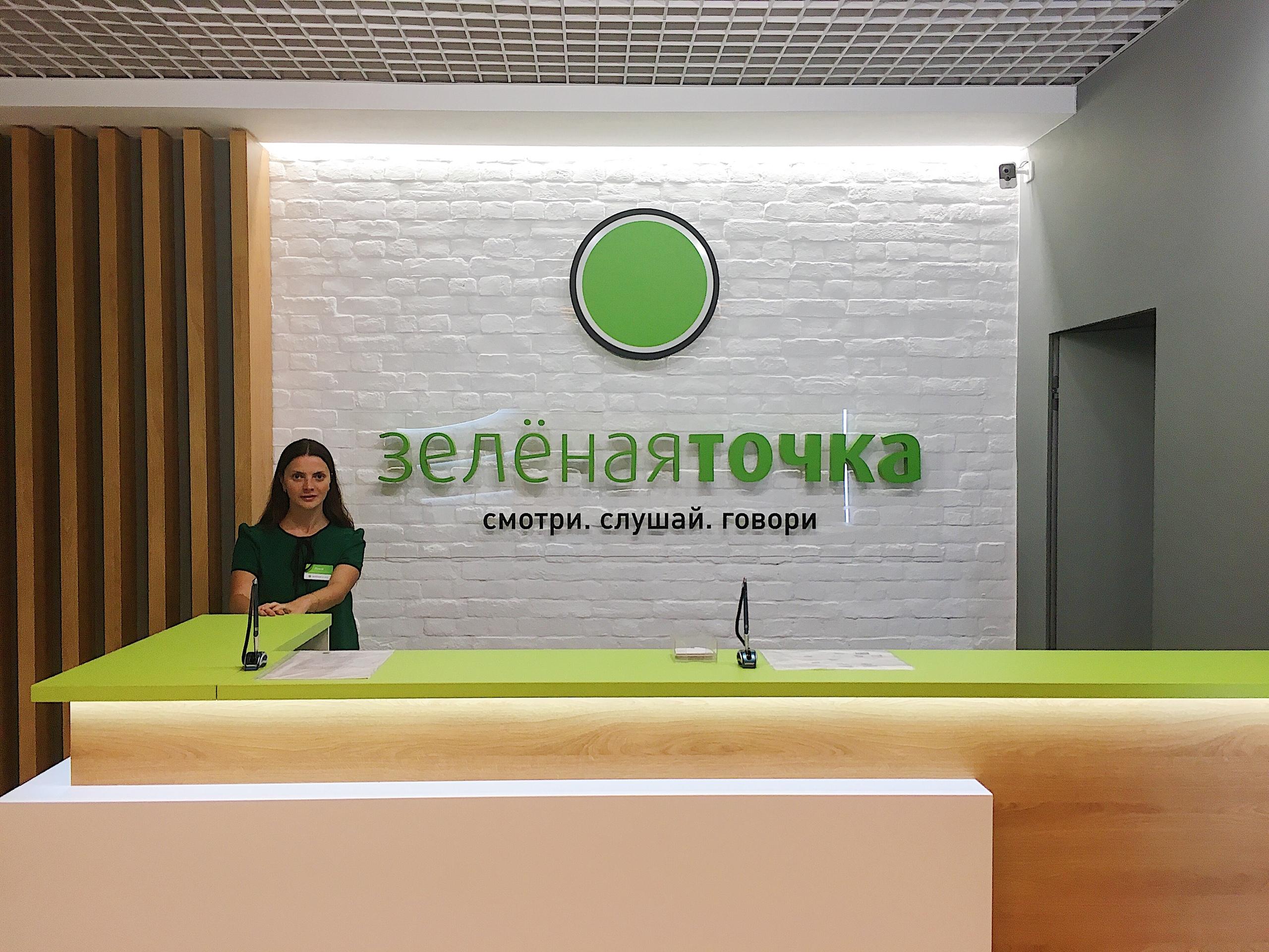 """Открытие офиса на ТЦ """"Bravo City"""""""